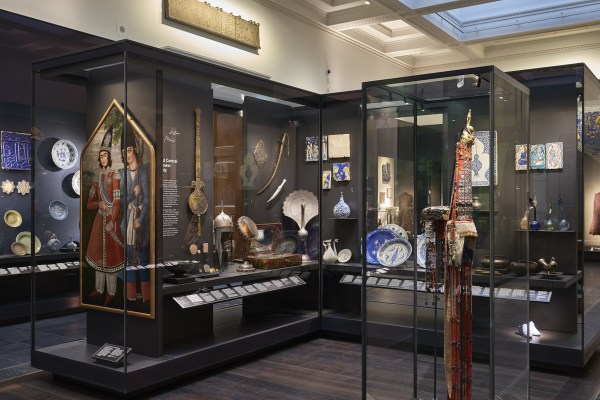 Journey Islamic World In Eight Objects British Museum