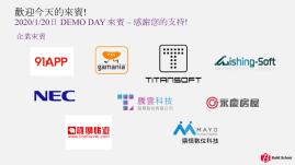 BuildSchool_Demo_Day_20200120 (3)