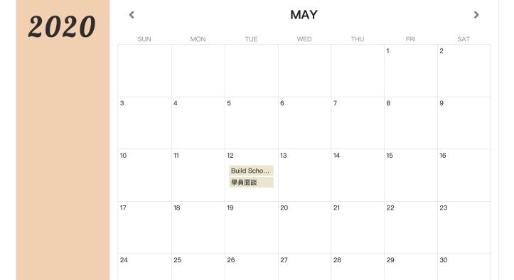 2020-05-16 下午2.21.46
