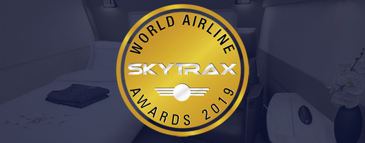 2019 best first class airlines in the world