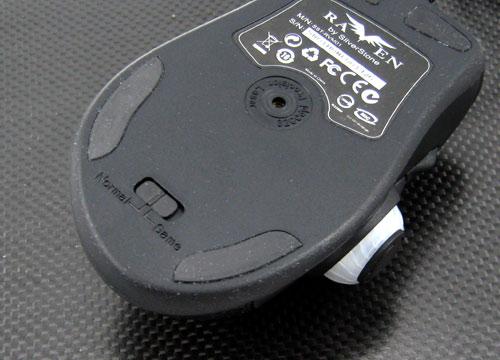 Silverstone carbon fiber mouse