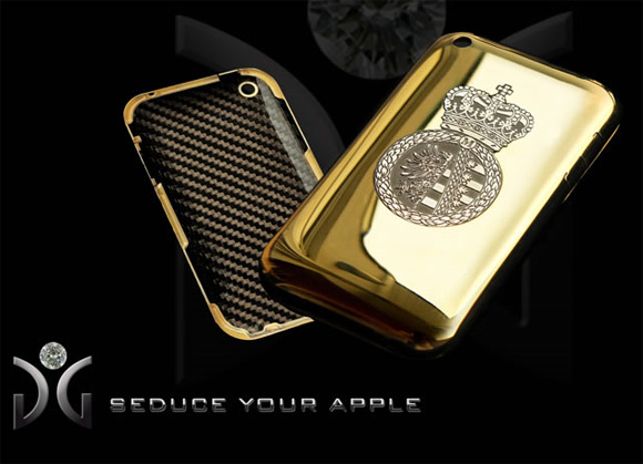 $112,000 Carbon Fiber iPhone Case – The Most Expensive In The World