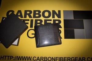 Carbon fiber wallet contest