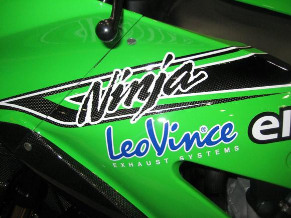 Kawasaki Ninja ZX10R carbon fiber