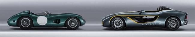 Aston Martin CC100 with DBR1
