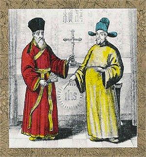 Les missionnaires en Chine