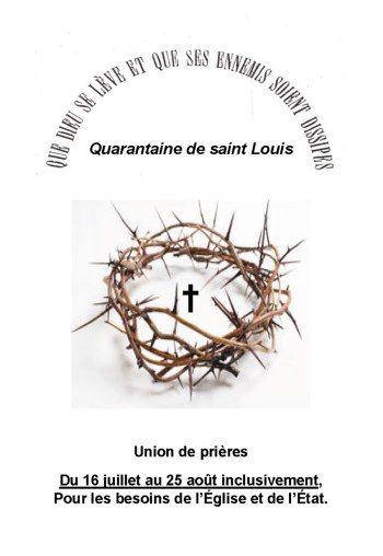 Image de la quarantaine de Saint Louis