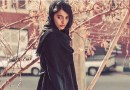 The Cultural Politics behind the Arrest of an Iranian Dancer