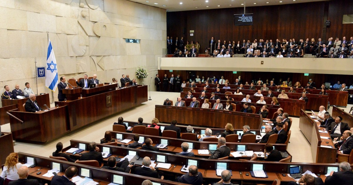 Israel's Nation-State Law: Declaring Apartheid inside the Jewish State in 2018