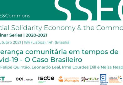 VÍDEO   #SSE&COMMONS   Liderança comunitária em tempos de Covid-19 – O Caso Brasileiro