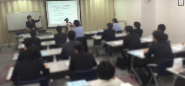 【研修講座】第3期 IoT実践塾:IoT/M2Mなど最新技術をまなびませんか?好評につきKT-NETが第3期募集開始