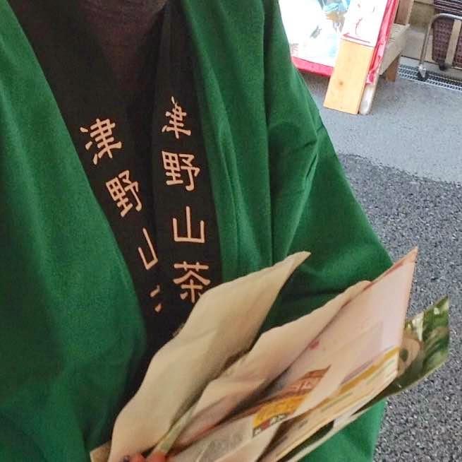 大阪のお茶事情、個人的雑感