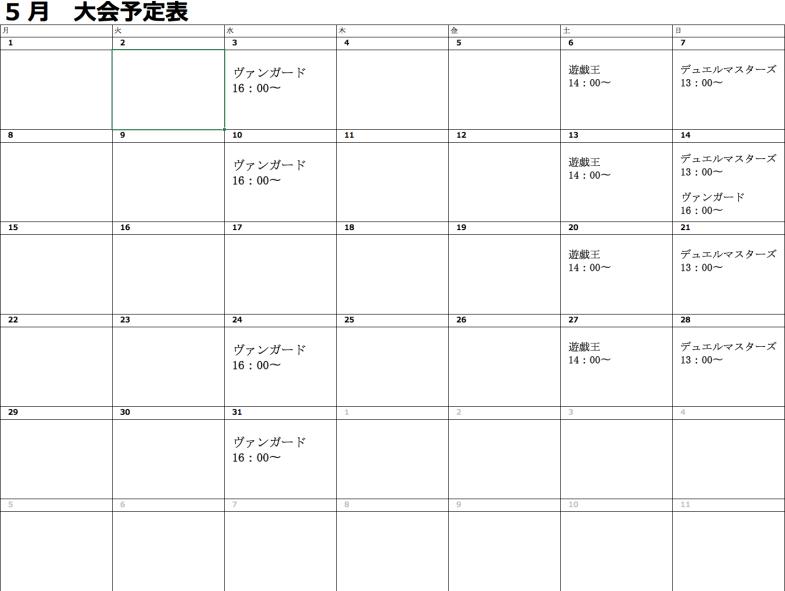 スクリーンショット 2017-05-01 18.09.29