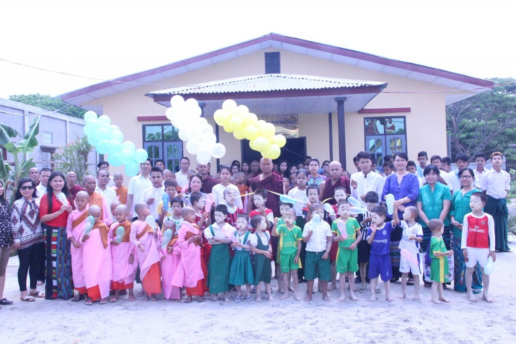 School Donation 1