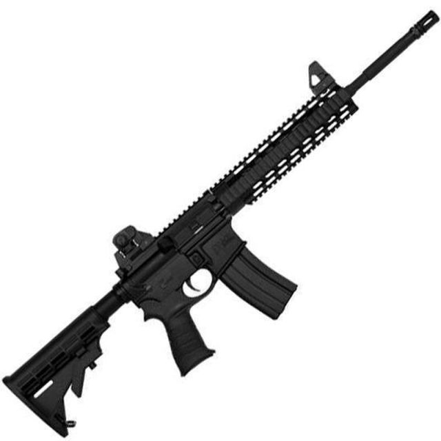 Mossberg MMR AR-15