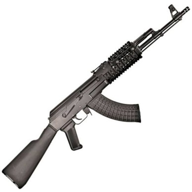 Picture shows a all-black AK-47 rifle.