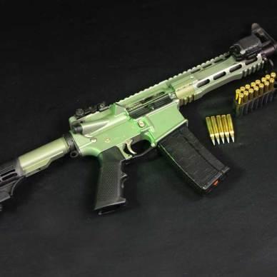 Battle Rifle Company BR4 Trident