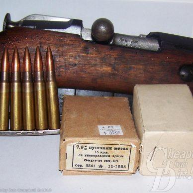 Hungarian 7.62x54 Mosin Nagant rifle with original boxed cartridges.
