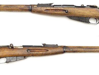 Mosin Nagant M1891/30