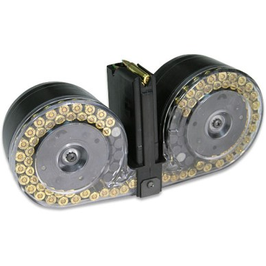 100 Round Beta C-Mag for the AR15