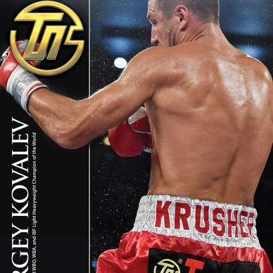 Undefeated championship boxer, Sergey Kovalev wearing trunks with TualAmmo logo