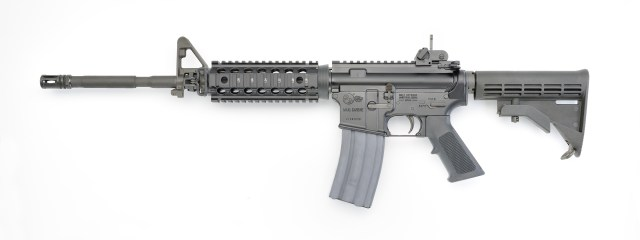 home defense rifle options