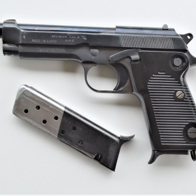 Egyptian clone of the Beretta 951