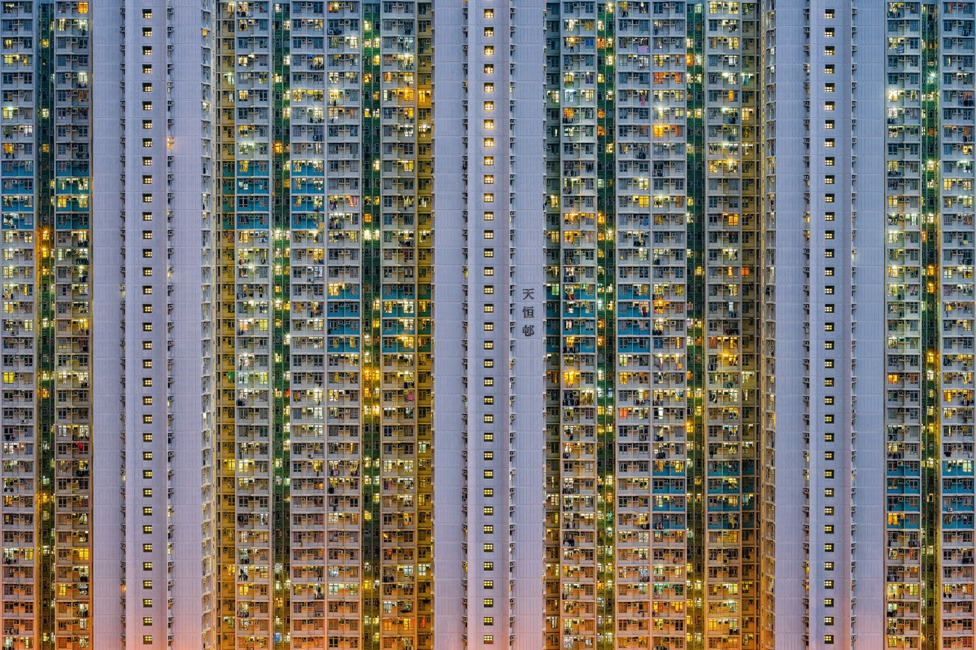 4 - Stacked Hong Kong