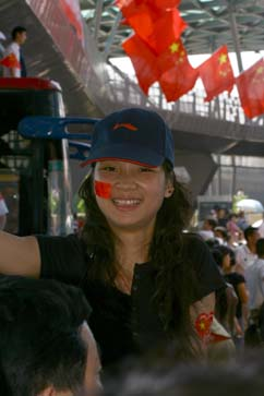 happy olympics torch spectator