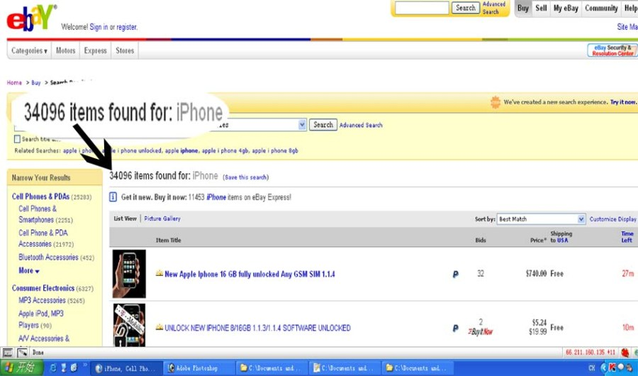 iPhone searching