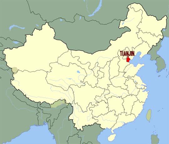 Tianjian