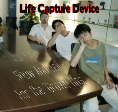 life-capture-device-image-2-copy