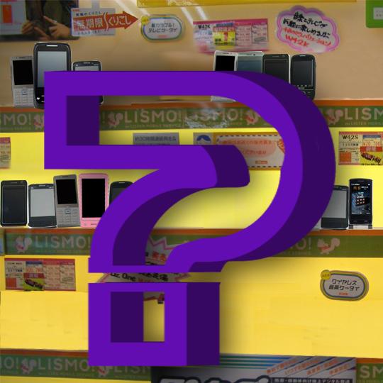 choosing a cell phone