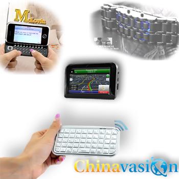 mays hot gadgets
