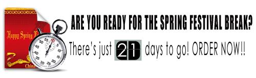 21 days until spring festival