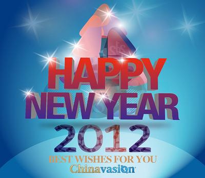 2012 New Year logo