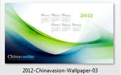 chinavasion wallpaper-03