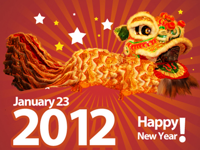2012 dragon New Year