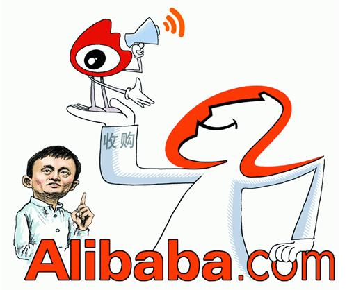 Alibaba and Sina
