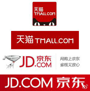 jd and tmall