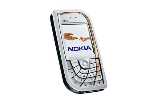nokia11_7610_verge_super_wide_resize