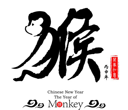 Chinese-2016-monkey-year-vector-04