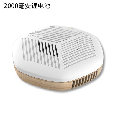 Portable Deodorizing Disinfecting Machine Remove Formaldehyde Odor Sterilization Air Purifier White-2000 mAh