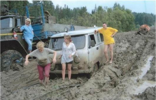 Drumul siberian spre Yakutsk, Rusia