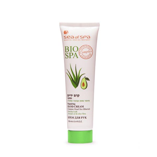 bio-spa-hand-cream
