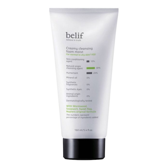 cliomakeup-beauty-routine-pelle-sensibile-teamclio-4