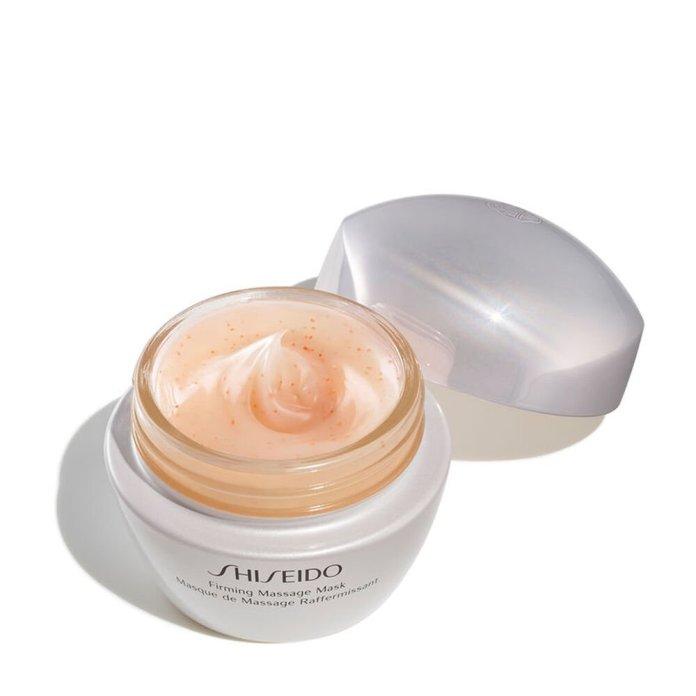 Cliomakeup-maschere-corpo-SHISEIDO-Benefiance-Firming-Massage-Mask