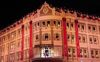 Natal do Palácio Avenida em Curitiba, PR ? um dos mais famosos do Brasil