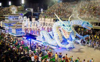 Carnaval no Rio de Janeiro 2018