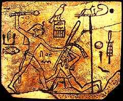 Ivory image of pharoah smiting enemies